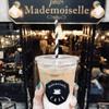 Mademoiselle Cafe - 外観写真: