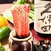 NO.1 焼肉しゃぶしゃぶ 食べ放題 - メイン写真: