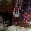 かき小屋 - メイン写真: