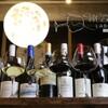 cafe&wine Mamma Mia LABORATORY なんてこった研究所 - メイン写真: