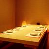 九州料理と地酒 居酒屋 九州桜 - メイン写真: