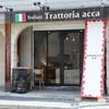 TRATTORIA ACCA - メイン写真: