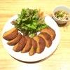 らんまん食堂 - 料理写真:タイ屋台魚のさつまあげ