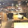 ビストロ炭焼肉酒場 チキンレッグ - メイン写真: