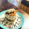オキ オキ カフェ - メイン写真: