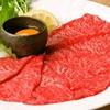 焼肉竹林 別邸 - 料理写真:炙りトロユッケ