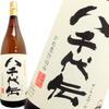 きりり - ドリンク写真:八千代伝