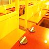 地鶏専門店 豊ノ蔵 - メイン写真: