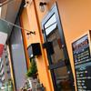 メキシコレストランTORTACOS - メイン写真: