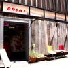 cafe&bar AREA1 - メイン写真: