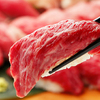 肉寿司食べ放題×個室肉バル NIKUYOKO東京 - メイン写真: