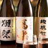 日本酒バル ゴエモン - メイン写真: