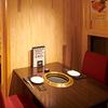 月島焼肉 ブルズ家 - メイン写真: