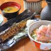一夜干しと海鮮丼 できたて屋 - メイン写真: