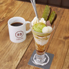 CAFE R9 - メイン写真:
