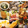 日本一の宮城の魚が喰える店 三陸 天海のろばた - 料理写真: