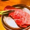 七輪炭火焼肉ホルモンすず - メイン写真: