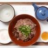 029吉祥寺食堂 - 料理写真:牛タンひつまぶし