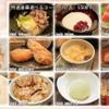 銘酒 魚の家 - 料理写真:秋の特選豪華選べるコース