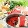 和×中×韓料理 三国団 - メイン写真: