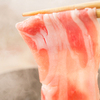 鹿児島黒豚 あいし - メイン写真: