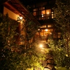 京都 喜Shin - メイン写真: