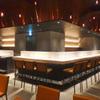 KINKA sushi bar izakaya - メイン写真: