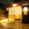 神楽坂 前田 - メイン写真:
