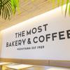 THE MOST BAKERY & COFFEE - メイン写真: