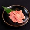 焼肉 銀座 - 料理写真:肉の美味しさに自信あり。卸業者からの直接仕入れで低価格を実現