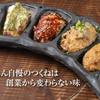 鶏魚きっちん - メイン写真:
