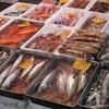 Vittorio Pomodoro Tsukiji - メイン写真: