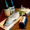和酒和食 恵比寿 黒帯 - メイン写真: