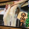 立喰☆焼肉 - メイン写真: