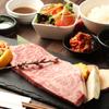焼肉 華道 - 料理写真: