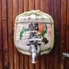BLANC'O 酒蔵SAKE食堂 - メイン写真: