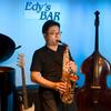Edy's Bar - 内観写真: