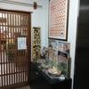 もつ鍋・水炊き 四番館 - 外観写真:エレベーター降りると入口です。