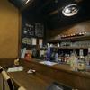 イタリアン居酒屋 ネアルコ - 内観写真: