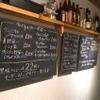 酒と肉バル sora - メイン写真:
