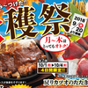 北海道魚鮮水産 - メイン写真: