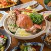 旬の鮮魚と個室 楽の宴 - メイン写真: