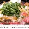 江戸前肉割烹 宮下 - メイン写真: