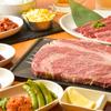 焼肉屋台 皐月 - 料理写真:コスパの高さと、牛肉・ホルモンの質の良さを両立