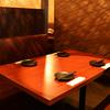 よくバル酒場 - メイン写真: