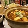 中華料理 川菜 - メイン写真: