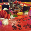 Dining Bar オレンジ ルーム - メイン写真: