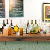 南青山野菜基地 ORIGINAL - 内観写真:オーガニックなお酒を中心に