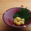 ときすし - 料理写真:煎り銀杏