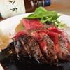 炭火肉焼き倉庫 CONOYOSHI - メイン写真: